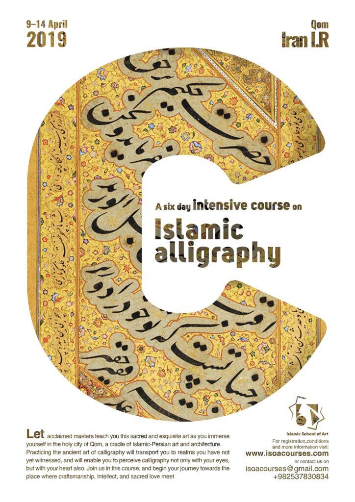 Islamic calligraphy course – isoaCourses