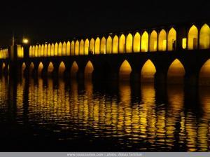 isfahan 5