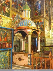 isfahan 7