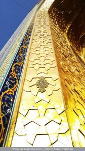mashhad 12