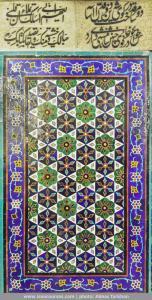 mashhad 2