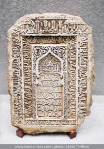 mashhad 7