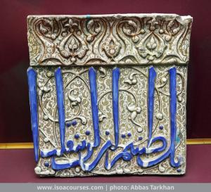 mashhad 9